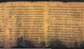 Section of the Psalms Scroll